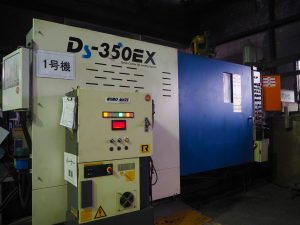 DS-350EX